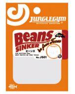 JUNGLEGYM Beans SINKER - 10g