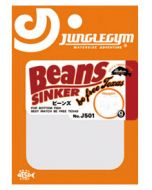 JUNGLEGYM Beans SINKER - 5g