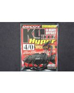 Decoy KG Hook Hyper Worm 13 #4/0