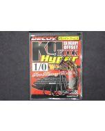 Decoy KG Hook Hyper Worm 13 #1/0