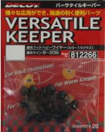 DECOY VERSATILE KEEPER (L)