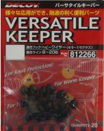 DECOY VERSATILE KEEPER (S)