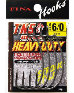 FINA T・N・S OFFSET HEAVY DUTY #4/0 (FF311)