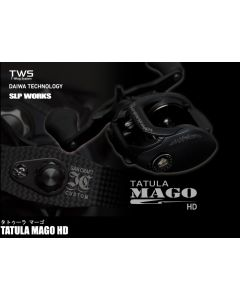 Gan Craft TATULA MAGO HD 8.1R (Right)