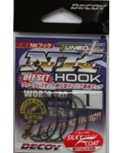 NK HOOK WORM 128 - #1