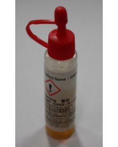 [Shimano genuine] OIL2 - SSRO - 01 (oil)