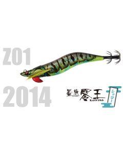 Sumizoku ZERO-ONE SHALLOW TYPE 3.5 VE-50SZ-01 Shrimp touch