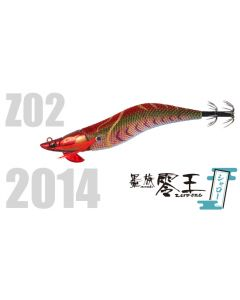 Sumizoku ZERO-ONE SHALLOW TYPE 3.5 VE-50SZ-02 Amazari