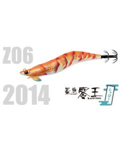 Sumizoku ZERO-ONE SHALLOW TYPE 3.5 VE-50SZ-06 Orange Rainbow