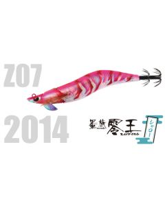 Sumizoku ZERO-ONE SHALLOW TYPE 3.5 VE-50SZ-07 Pink Rainbow