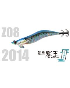 Sumizoku ZERO-ONE SHALLOW TYPE 3.5 VE-50SZ-08 Ice iwashi
