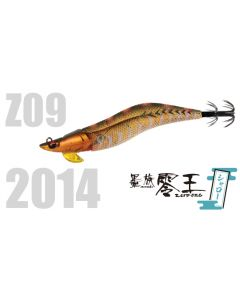 Sumizoku ZERO-ONE SHALLOW TYPE 3.5 VE-50SZ-09 Agilenine