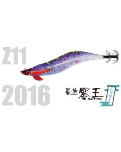 Sumizoku ZERO-ONE SHALLOW TYPE 3.5 VE-50SZ-11 Purple bait