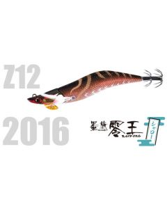Sumizoku ZERO-ONE SHALLOW TYPE 3.5 VE-50SZ-12 Uchidazarigani
