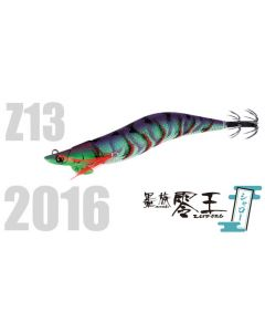 Sumizoku ZERO-ONE SHALLOW TYPE 3.5 VE-50SZ-13 amethyst