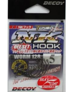NK HOOK WORM 128 - #5