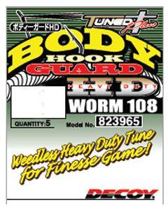 DECOY BODY GUARD HD WORM 108 #6