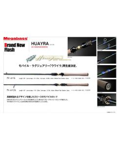Megabass HUAYRA F2-68XSh (2pics) Spinning Model