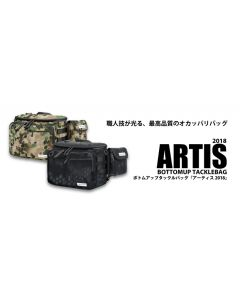 ARTIS Bottom up tackle bag [Artis 2018 model]
