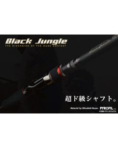 Megabass BLACK JUNGL F6.1/2-74XBJ (2015 MODEL)