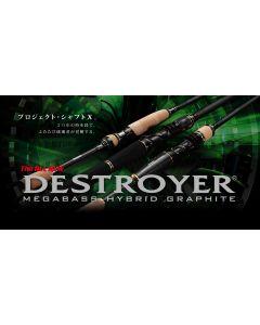 Megabass 2016 DESTROYER  F5-68X(Bait ROD)