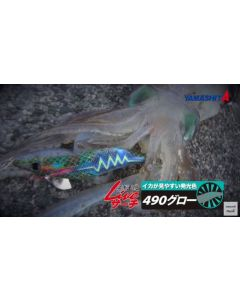 YAMASHITA EGI-O Q LIVE SEARCH 3.5 [490 GLOW]