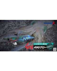 YAMASHITA EGI-O Q LIVE SEARCH 3.0 [490 GLOW]