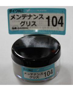 DAIWA maintenance grease 104 (GA0006)