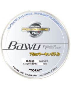 "TORAY NEW ""Bawo"" SUPER HARD POLYAMIDE PLUS 6lb (NYLON)"