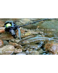 Megabass GREAT HUNTING TROUT ROD GH51-4ULS