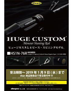■Orders received : DEPS HUGE CUSTOM HS1N-76R (4 Piece / SPINNING Model)