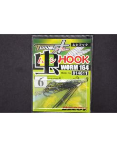 DECOY MUSHI HOOK WORM 164 #6