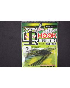 DECOY MUSHI HOOK WORM 164 #2