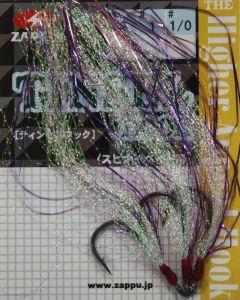 ZAPPU THINSEL HOOK - Pink Purple #2