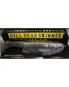 SIGNAL GILL HEAD SWIMMER #06 Blue Bill