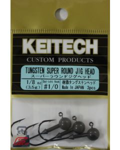 KEITECH Super Round Jig Head 1/8oz #1/0