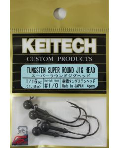 KEITECH Super Round Jig Head 1/16oz #1/0