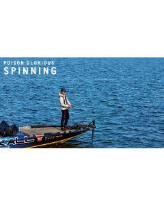 SHIMANO 16 POISON GLORIOUS 2511UL -QUICK RESPONSE 511-