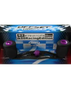 "ZPI ""ik88Racing Edititon"" OS88ik-P(Purple)"