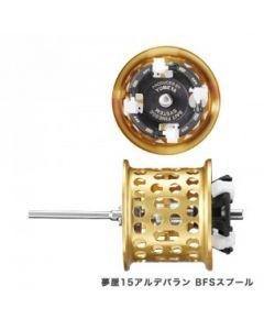 SHIMANO YUMEYA 15 ALDEBARAN BFS Spool