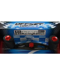 "ZPI ""ik88Racing Edititon"" OS88ik-R(Red)"