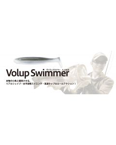 BOTTOMUP Volup Swimmer 4.2inch