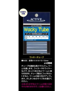 ACTIVE WACKY TUBE / 10mm