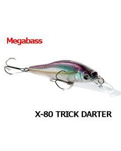 Megabass X-80 TRICK DARTER
